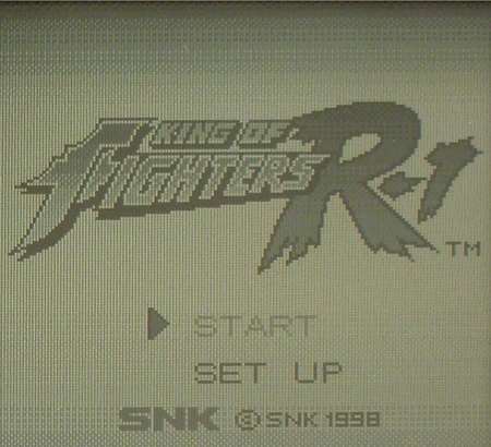 The King of Fighters R-1 (japanische Version)