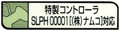 Slph00001.jpg